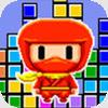 ブロックゲームからの脱出-BlockGameEscape-