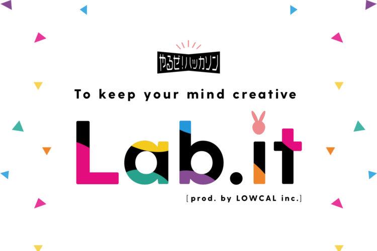 LOWCALLab.itTOP