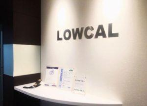 LOWCALエントランス