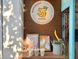 LOWCALトレンド部バナナジュース3