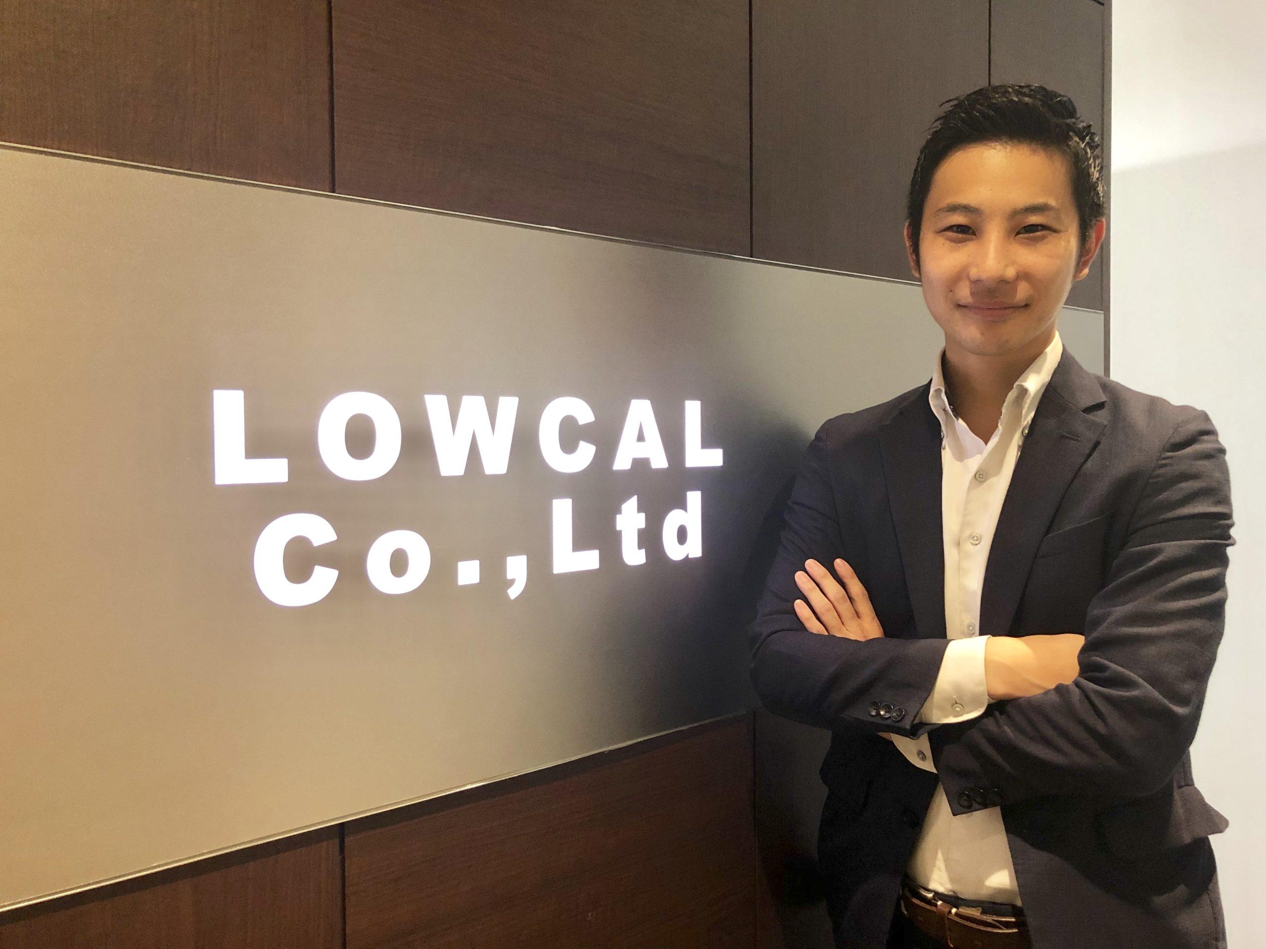 LOWCAL営業部1日密着